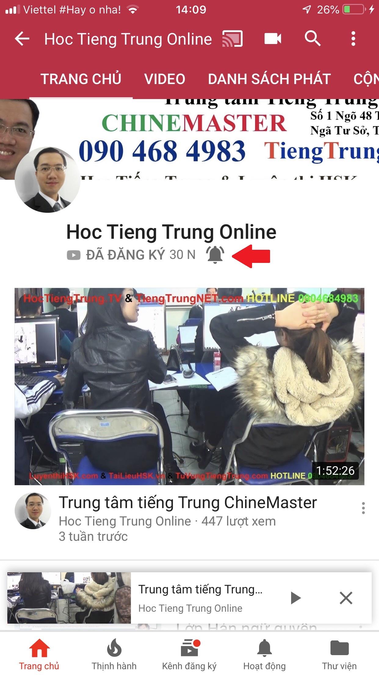 Kênh YouTube học tiếng Trung online Thầy Nguyễn Minh Vũ