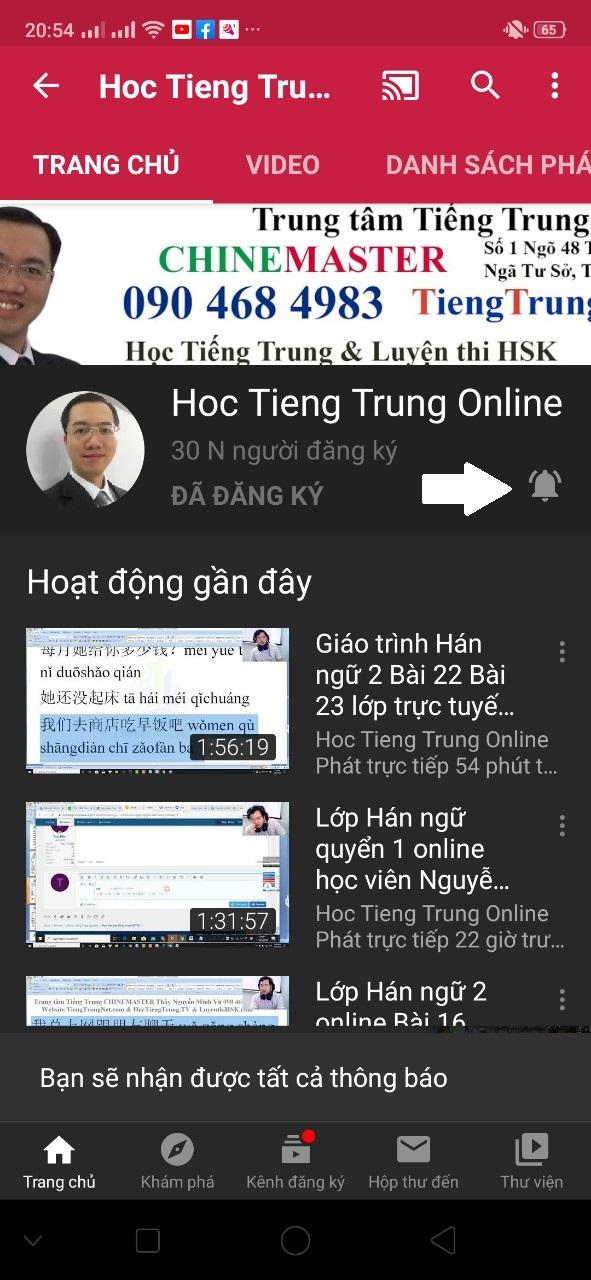 Đăng ký lớp học tiếng Trung trực tuyến Thầy Vũ và bật chuông thông báo