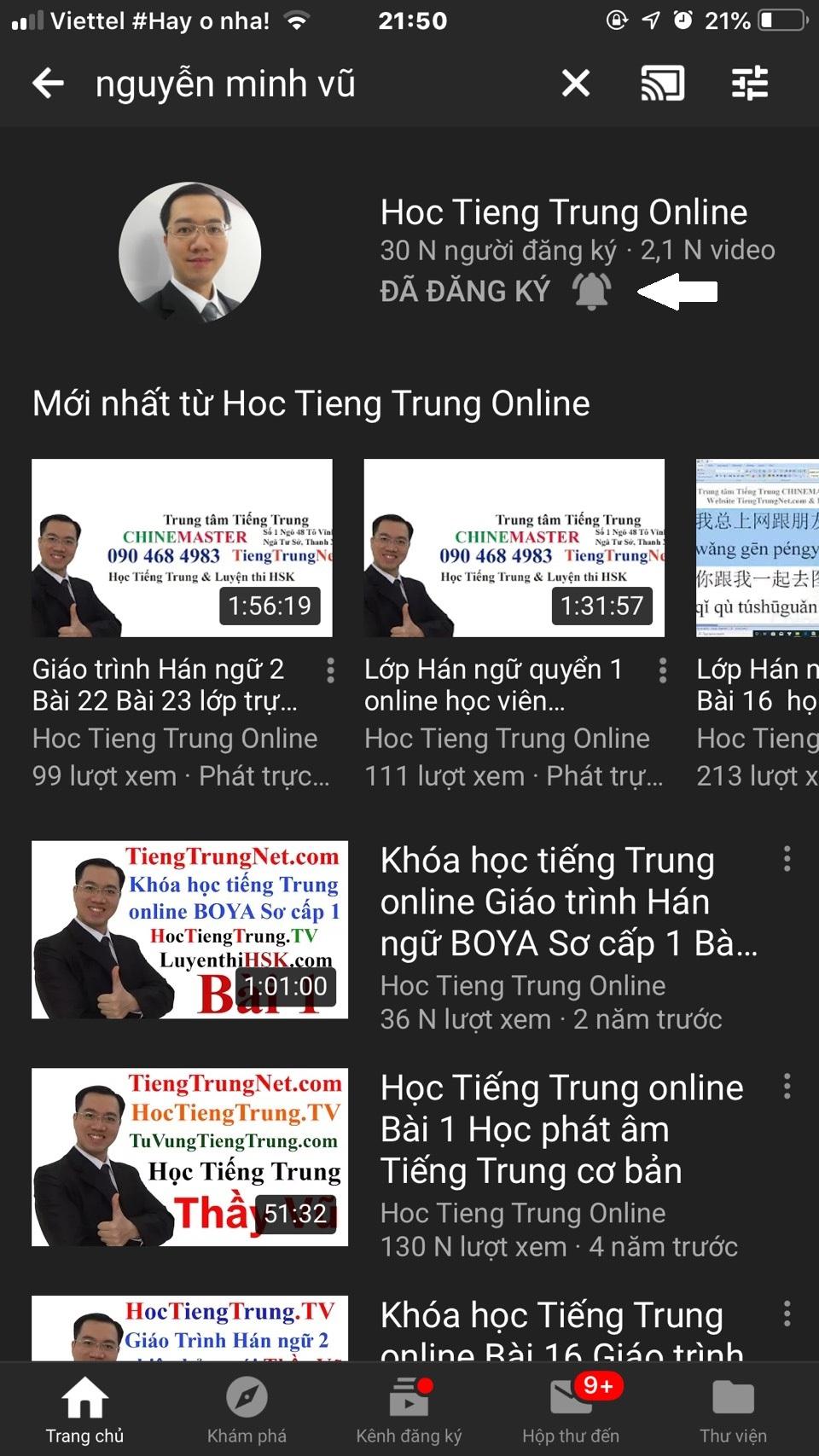 Cách bật chuông và đăng ký Kênh Youtube học tiếng Trung trực tuyến Thầy Nguyễn Minh Vũ