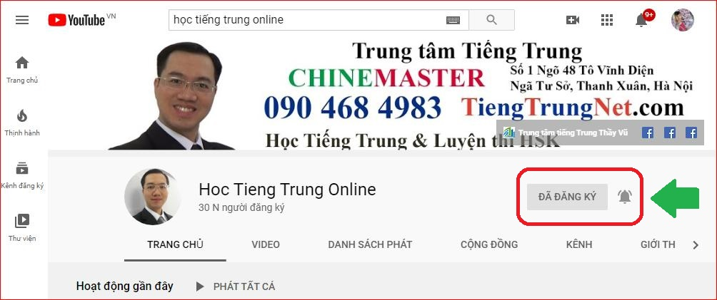 Cách đăng ký trở thành học viên lớp tiếng Trung trực tuyến Thầy Vũ