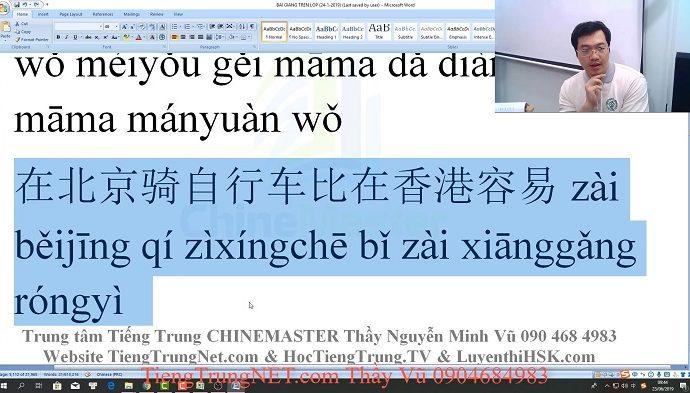 Giáo trình Hán ngữ 2 bài 19 học tiếng Trung Thầy Vũ