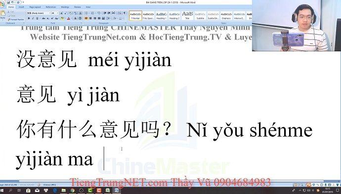 Giáo trình Hán ngữ 2 bài 20 học tiếng Trung Thầy Vũ