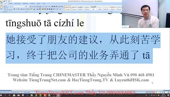 Giáo trình Hán ngữ 2 bài 22 học tiếng Trung Thầy Vũ