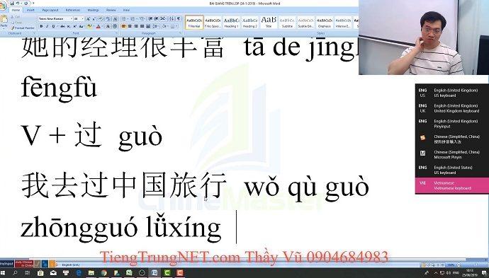 Giáo trình Hán ngữ 2 bài 25 học tiếng Trung Thầy Vũ ChineMaster
