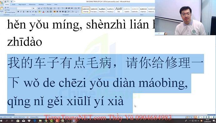 Giáo trình Hán ngữ 2 bài 26 học tiếng Trung Thầy Vũ