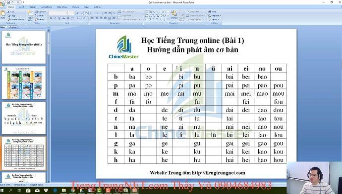 Giáo trình Hán ngữ 1 Bài 1 học tiếng Trung online Thầy Vũ