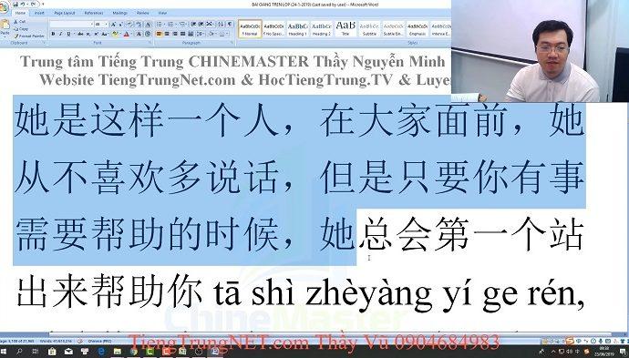 Giáo trình Hán ngữ 1 Bài 11 học tiếng trung online chinemaster Thầy Vũ