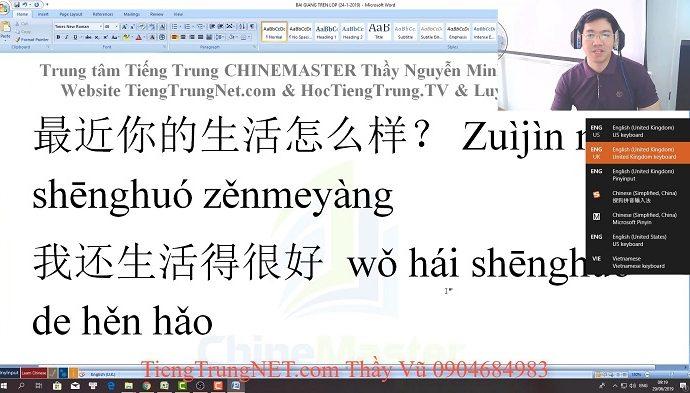 Giáo trình Hán ngữ 1 Bài 13 học tiếng trung online Thầy Vũ