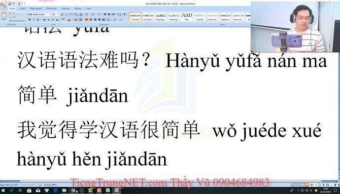 Giáo trình Hán ngữ 1 Bài 14 học tiếng trung online Thầy Vũ