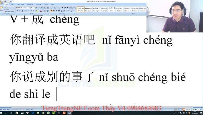 Giáo trình Hán ngữ 1 Bài 15 học tiếng trung online Thầy Vũ