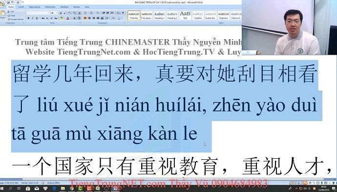 Giáo trình Hán ngữ 1 Bài 2 Thầy Vũ dạy học tiếng Trung online