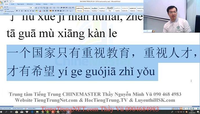 Giáo trình Hán ngữ 1 Bài 3 Thầy Vũ khóa học tiếng trung online