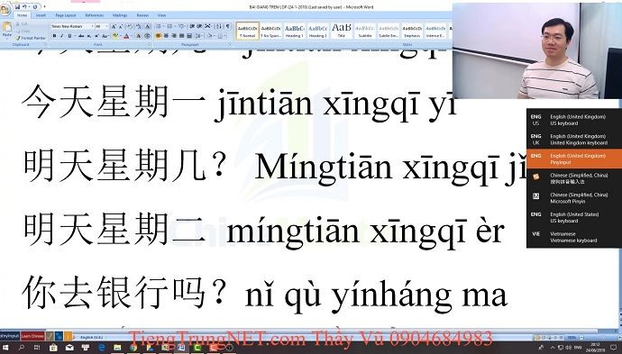 Giáo trình Hán ngữ 1 Bài 4 học tiếng trung online thầy vũ