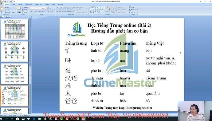 Giáo trình Hán ngữ 1 Bài 5 học tiếng trung online thầy vũ