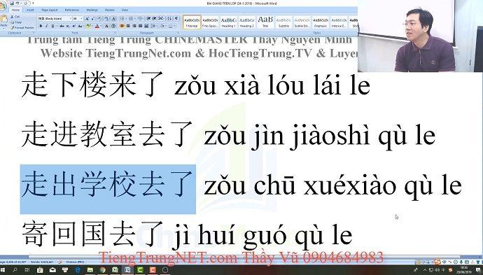 Giáo trình Hán ngữ 1 Bài 6 học tiếng trung online chinemaster