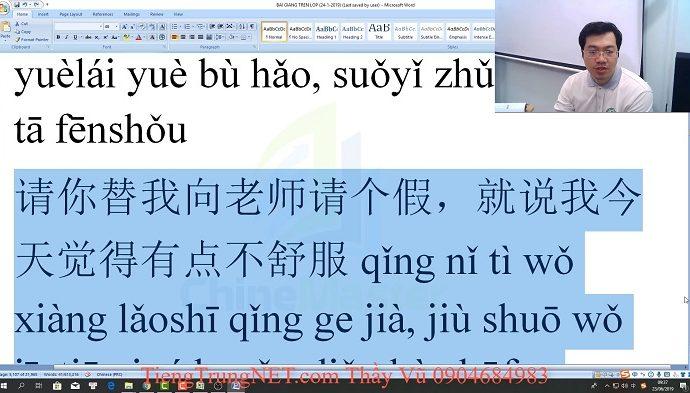 Giáo trình Hán ngữ 1 Bài 7 học tiếng trung online chinemaster Thầy Vũ