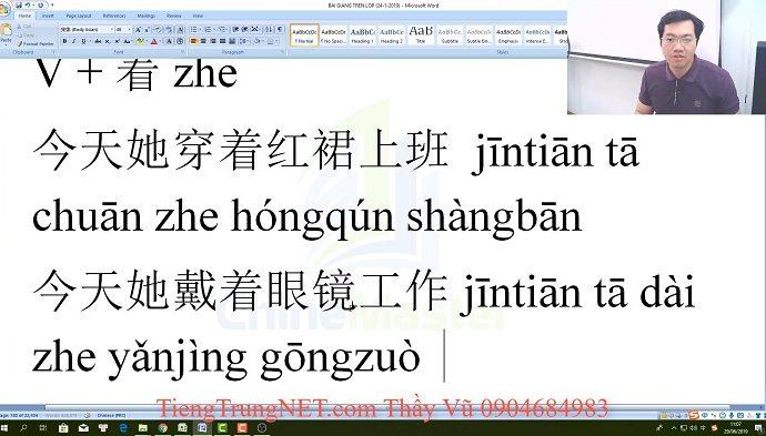 Giáo trình Hán ngữ 1 Bài 8 học tiếng trung online chinemaster Thầy Vũ