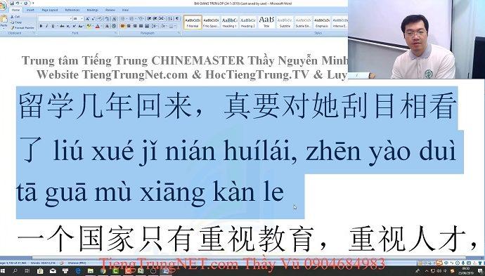Giáo trình Hán ngữ 1 Bài 9 học tiếng trung online chinemaster Thầy Vũ