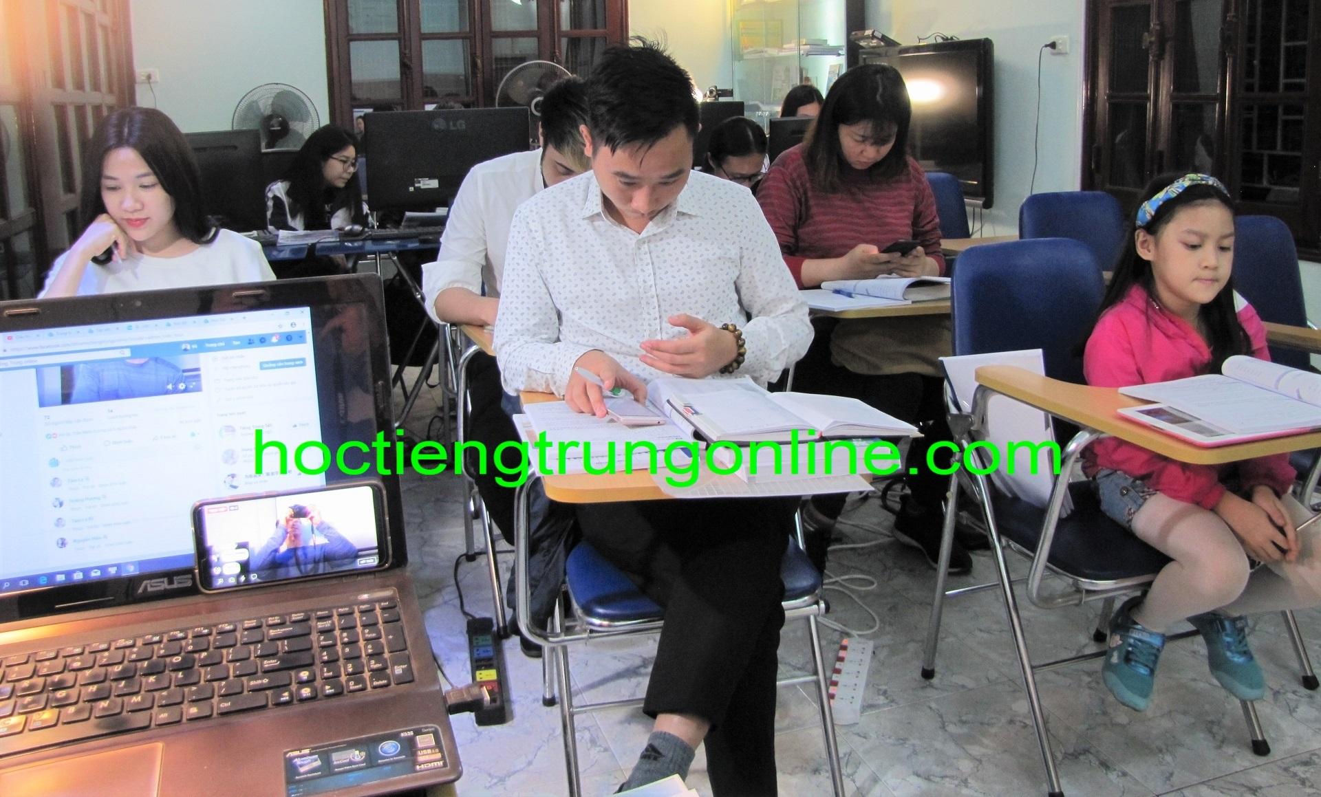 Học tiếng Trung online Thầy Vũ Trung tâm tiếng Trung ChineMaster 14