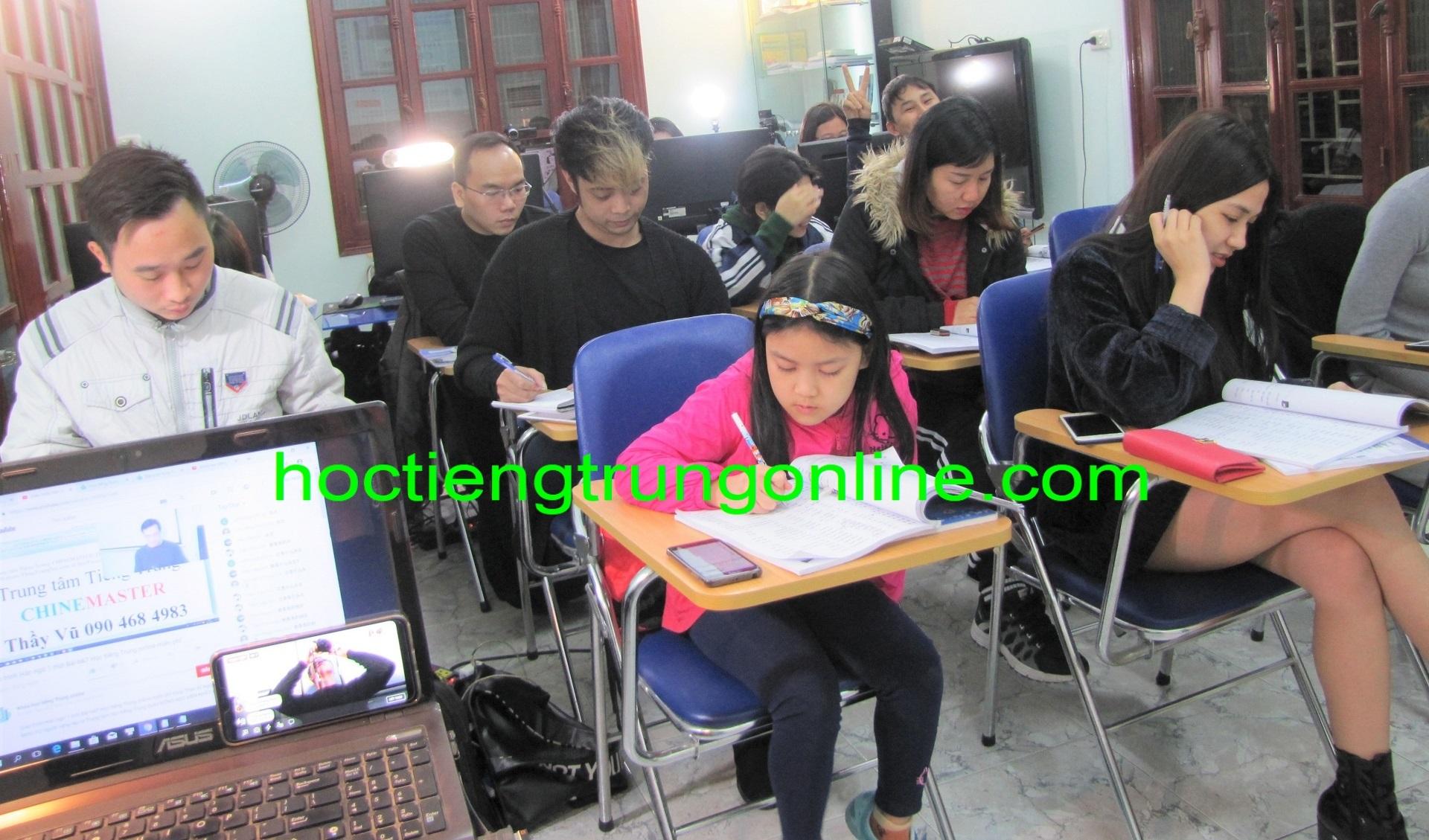 Học tiếng Trung online Thầy Vũ Trung tâm tiếng Trung ChineMaster 7