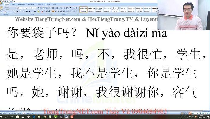 Tiếng Trung Thương mại đàm phán Bài 2 Thầy Vũ ChineMaster
