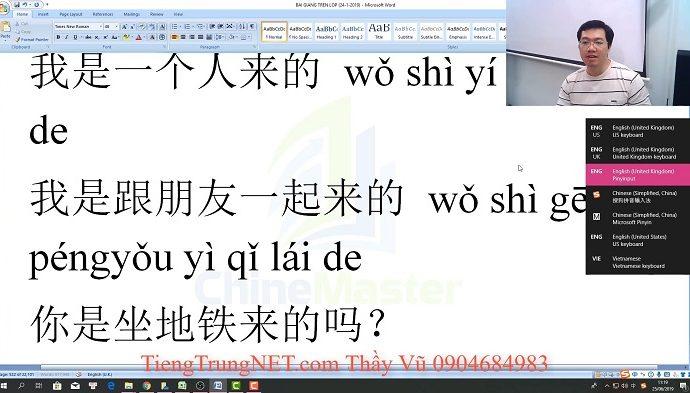 Giáo trình Hán ngữ 2 bài 27 học tiếng Trung Thầy Vũ