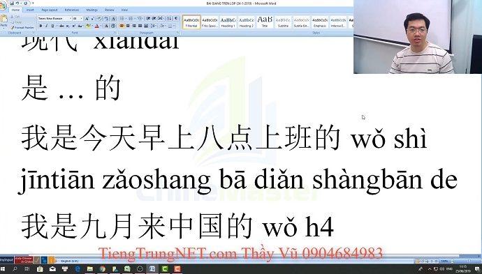 Giáo trình Hán ngữ 2 bài 29 học tiếng Trung Thầy Vũ