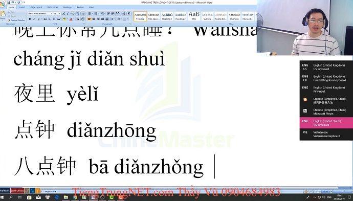 Giáo trình Hán ngữ 2 bài 30 học tiếng Trung Thầy Vũ