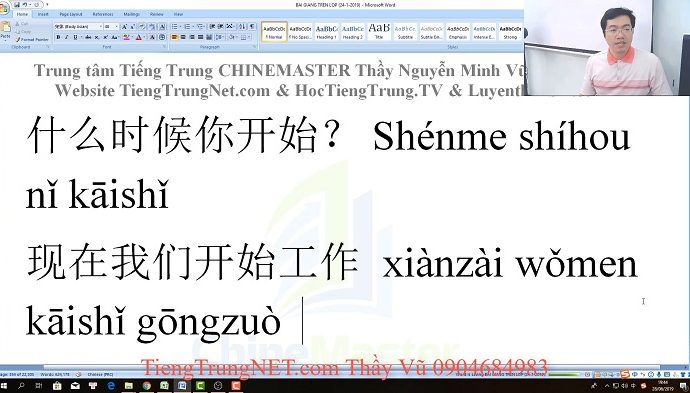 Giáo trình Hán ngữ 4 bài 11 học tiếng trung thầy vũ