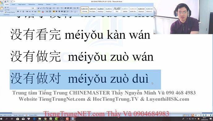 Giáo trình Hán ngữ 4 bài 12 học tiếng trung chinemaster
