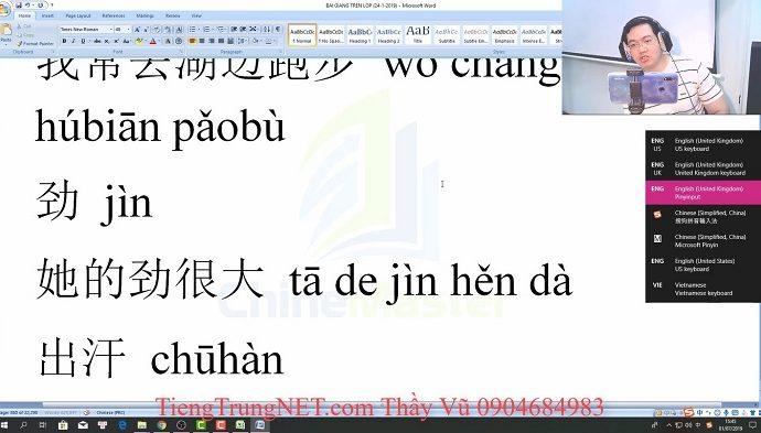 Giáo trình Hán ngữ 4 bài 16 học tiếng trung chinemaster