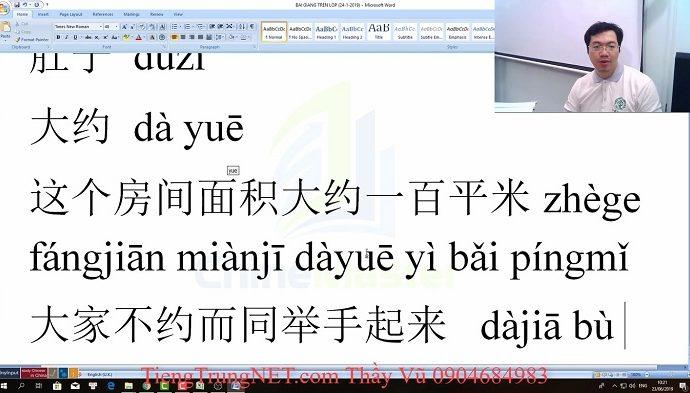Giáo trình Hán ngữ 4 bài 18 học tiếng trung chinemaster