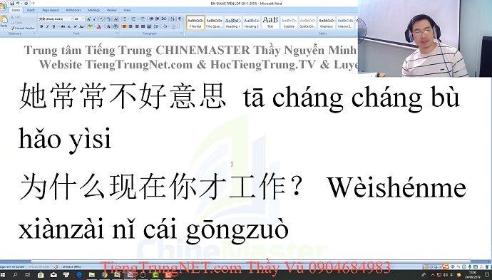 Giáo trình Hán ngữ 4 bài 19 học tiếng trung thầy vũ