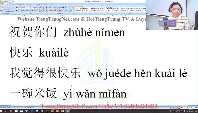 Giáo trình Hán ngữ 3 bài 10 kênh học tiếng trung quốc thầy vũ
