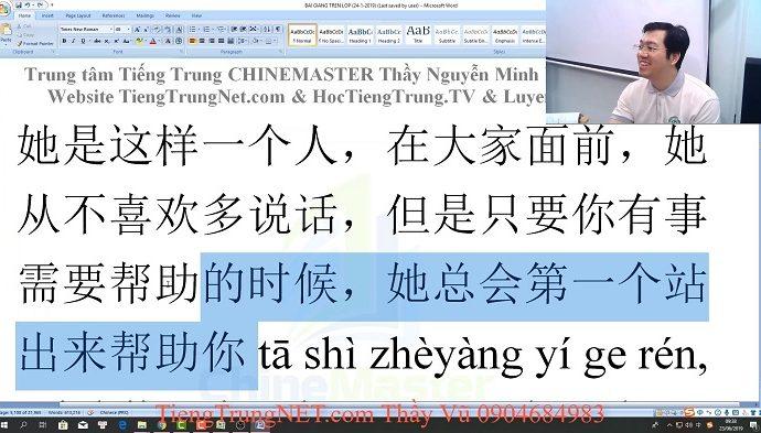 Giáo trình Hán ngữ 3 bài 4 kênh học tiếng trung online thầy vũ chinemaster