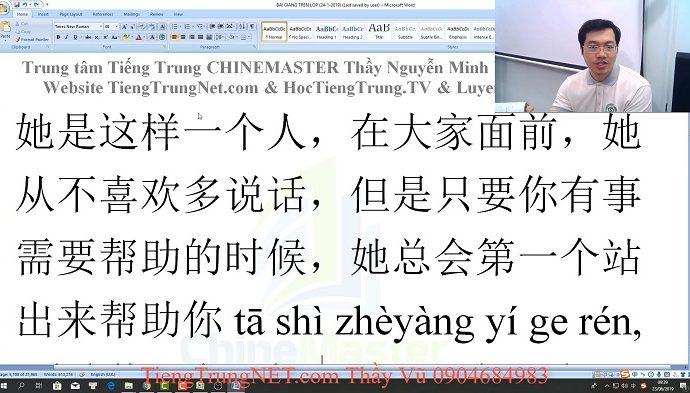 Giáo trình Hán ngữ 3 bài 6 kênh học tiếng trung online thầy vũ