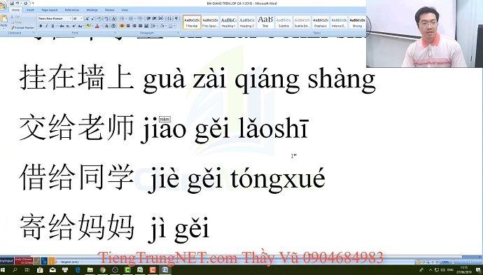 Giáo trình Hán ngữ 3 bài 8 kênh học tiếng trung thầy vũ