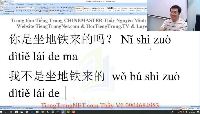 Giáo trình Hán ngữ 3 bài 9 kênh học tiếng trung thầy vũ