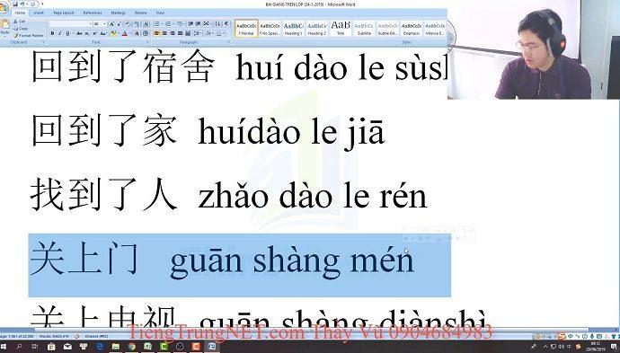 Giáo trình 301 Câu đàm thoại tiếng Trung học tiếng Trung Thầy Vũ tp HCM