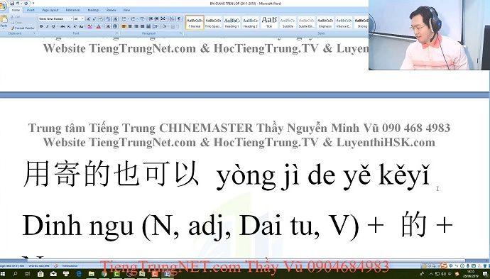Giáo trình 301 Câu đàm thoại tiếng Trung bài 16 học tiếng Trung Thầy Vũ tp HCM