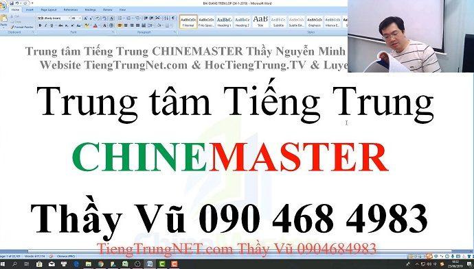 Giáo trình 301 Câu đàm thoại tiếng Trung Bài 19 trung tâm học tiếng Trung thầy Vũ tphcm
