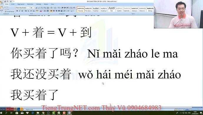 Giáo trình 301 Câu đàm thoại tiếng Trung Bài 21 trung tâm tiếng Trung thầy Vũ tphcm