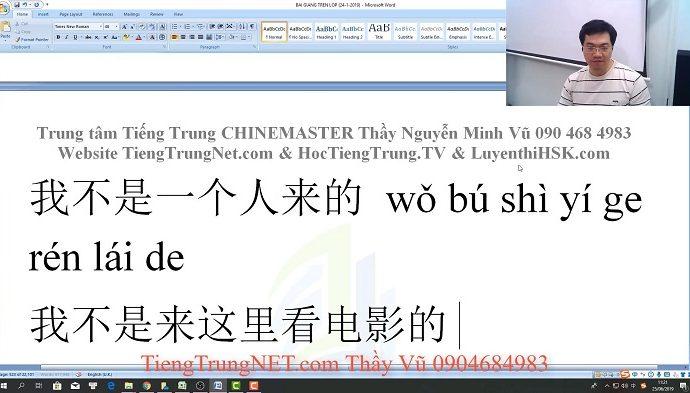 Giáo trình 301 Câu đàm thoại tiếng Trung Bài 22 trung tâm tiếng Trung thầy Vũ tphcm