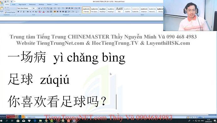 Giáo trình 301 Câu đàm thoại tiếng Trung Bài 24 học tiếng Trung thầy Vũ tphcm