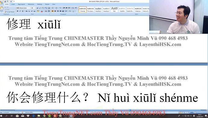 Giáo trình 301 Câu đàm thoại tiếng Trung Bài 25 học tiếng Trung lớp thầy Vũ tphcm