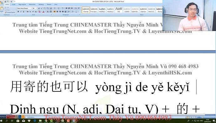 Giáo trình 301 Câu đàm thoại tiếng Trung Bài 26 trung tâm học tiếng Trung thầy Vũ tphcm