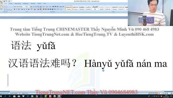 Giáo trình 301 Câu đàm thoại tiếng Trung Bài 28 trung tâm tiếng Trung thầy Vũ tphcm