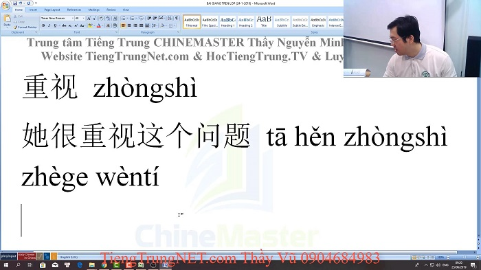 Giáo trình 301 Câu đàm thoại tiếng Trung Bài 31 trung tâm tiếng Trung thầy Vũ tphcm
