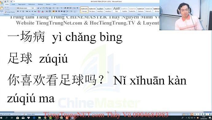 Giáo trình 301 Câu đàm thoại tiếng Trung Bài 32 học tiếng Trung thầy Vũ tphcm