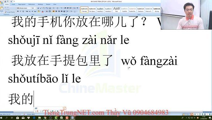 Giáo trình 301 Câu đàm thoại tiếng Trung Bài 34 trung tâm tiếng Trung thầy Vũ tphcm
